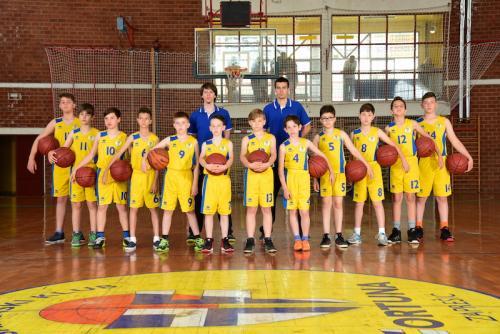Skola kosarke 2016:2017-1